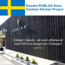 Suécia EDBLAD Store Canteen Kitchen Project