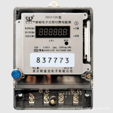 Single Phase Intelligent Digital Smart Card Prepaid Voltmeter