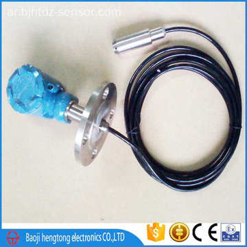 Oil-filled level Pressure Transmitter with Flange