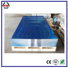 cost of aluminum reflector sheet