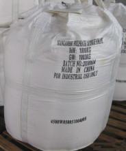 農業等級マンガン硫酸価格
