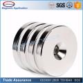 Magnet Manufacturers China Supplier neodymium magnets