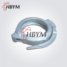 DN125 Forged Snap Clamp Coupling