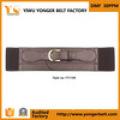Soft Belt That Is Latest Fashion