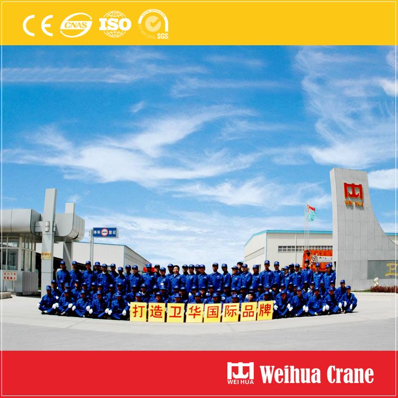 Weihua People