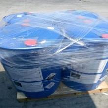 hydrazine hydrate  nfpa