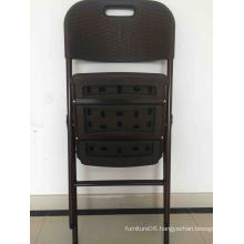 New Rattan Design Plastic Folding Chair for Restaurant Use