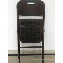 Пластиковый складной стул нового ротанга для использования в ресторанах