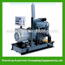 12months warranty!!! air cooled electric generator with good price