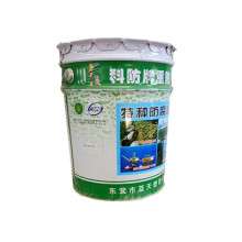 Pipeline Solvent-free epoxy Coating /Primer for Heat Shrinkable Sleeve/Solvent-free anticorrosive paint