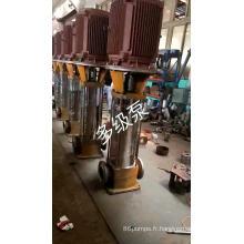 2018 vente chaude !!! Commerce Assurance GDL Pompe d'alimentation de la chaudière pompe à eau verticale multi-pompe