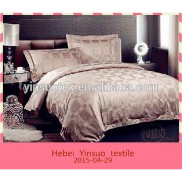 Гостиничное постельное белье