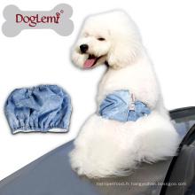 Mode Demin Mâle Chiot chien Pet Wrap Sanitary Pup Pantalon Whashable