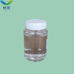 Pharmaceutical Intermediates Cyclopentanol Cas 96-41-3