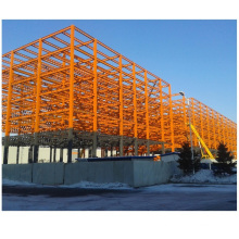Made in China Customized Prefabricated Steel Structure For Car Parking