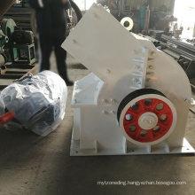 Wholesale Coarse Hammer Mill Crusher Crushing Machine