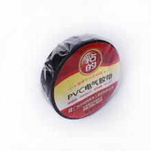 Free sample,17mm*20yd*0.165mm, Black High adhesion PVC adhesive tape,