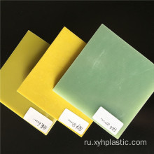 Yellow+3240+Epoxy+Fiberglass+Sheet%2Fboard+in+high+quality