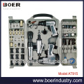 71pcs Air Tools Kit
