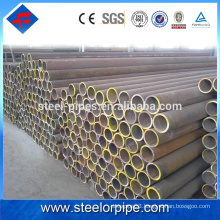 Best quality schedule 40 carbon steel pipe