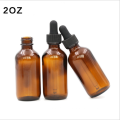 5ml-100ml amber glass bottle cosmetic for essential oil