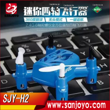 Hot Sell Mini Rc Drone JJRC H2 Micro Quadcopter Flying Helicopter Remote Control Toy Pk CX10 CX10A CX10WD SJY-H2