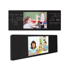 86-дюймовая полностью подходящая мультимедийная умная доска для образования