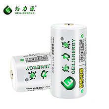 Geilienergy Brand ni-cd 1.2v 5500mah rechargeable d batteries dry cell d battery