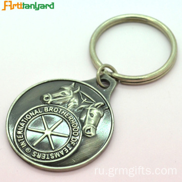Customized Key Chain 2D Design With Logo