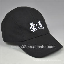 Profi-Teams Sport-Hüte