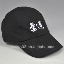 Sombreros de los deportes de los equipos profesionales