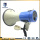 Multifunctional Traffic Warning Megaphone With Loundspeaker