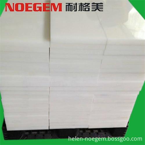 Pet Plastic Sheet