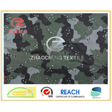 300t Poly Pongee Africa Army Style Desert Camouflage Printing (ZCBP155)
