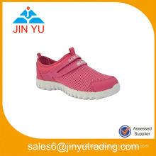 Ladies Fashion Leisure Sports Shoes