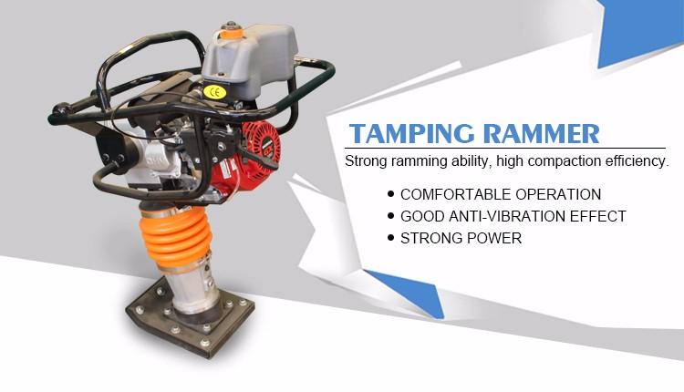 tamping rammer 2