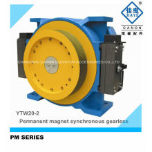 Máquina de Motor de ascensor Gearless síncronos de imán permanente de YTW20-2
