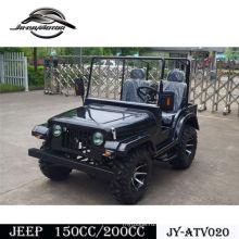 Дешевле Go Карт для продажи с Ce Утверждено 150cc 200cc (JY-ATV020)