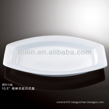 Japan style white porcelain dishes plates