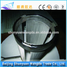 pure tungsten mesh heating element for electric heating