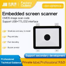 Desenvolvimento secundário de scanner de imagem de código de barras integrado