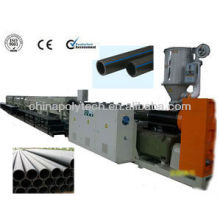 2014 New HDPE Pipe Extrusion Line
