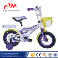 China alibaba child boys bikes on sale/made in China cool kids bikes 12 inch/wholesale sport kids bikes boys