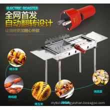 Japanese Style Outdoor BBQ Grill