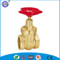 12 inch manual brass gate valve with prices