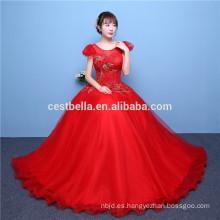 2017 Brillante diferentes vestidos de cóctel de los vestidos de bola de Tulle de los colores Vestido de baile flojos del ciruelo azul rojo