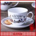 Animal print ceramic tea cup with saucer