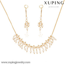 63243 wholesale Xuping 18k gold plated copper Alloy pearl tassel women wedding engagement jewelry sets