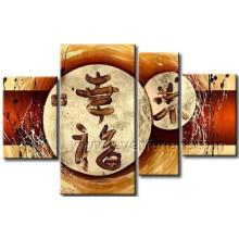 Рамка Handmade Холст масляной живописи для домашнего декоративного