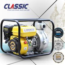 CLASSIC (CHINA) 2inch Wasserpumpen Benzinmotor, Wasserpumpen für Bewässerungs Benzin, Wasserpumpen für landwirtschaftliche Bewässerung